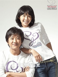 Choi Jin Sil & Jin Young